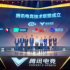 雷蛇成為「騰訊電競技術聯盟」始創成員:培育電競生態系統