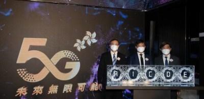 中國移動香港以領先技術建構最優質5G網絡 4月1日凌晨啟動