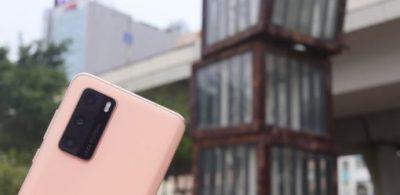 Huawei P40 實拍與四個重點技術關鍵字