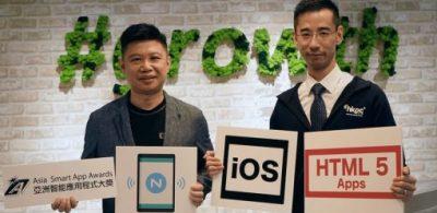 「香港智能手機應用程式業界調查 2020」結果公布:疫情加速數碼轉型步伐