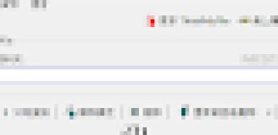 ThisIsMyFile 3.22 免安裝中文版 – 刪除被系統鎖住的檔案或資料夾