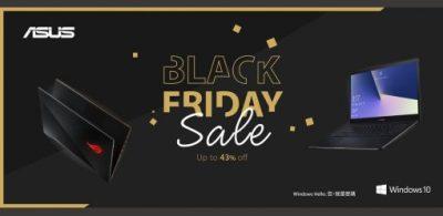 香港ASUS Black Friday感謝祭 電競 Notebook 最多平二千多!