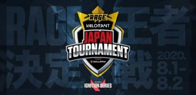 眾所矚目《 VALORANT 》將舉辦公開大賽「RAGE VALORANT JAPAN TOURNAMENT Powered by GALLERIA」!