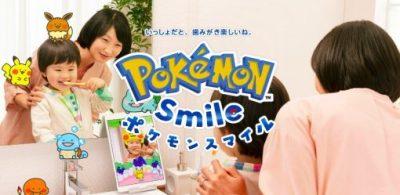 讓小朋友不再討厭刷牙!刷牙APP《Pokémon Smile》開放下載中