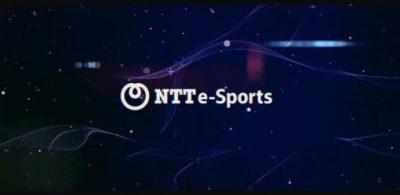 日本最大電信公司NTT東日本將設立電競公司—NTTe-Sports