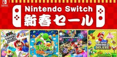 新年優惠!Nintendo Store一同迎接新年吧!