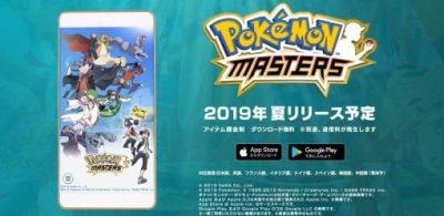 手遊「Pokémon MASTERS」發佈新資訊