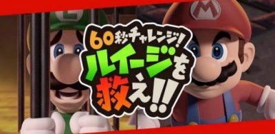 超級瑪利歐兄弟35週年!JR東日本電車內的瑪利歐雜學問答影片大更新!
