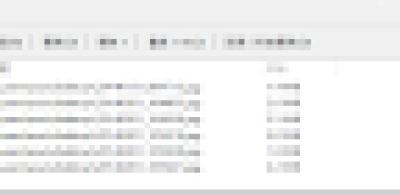 BlankAndSecure 5.88 免安裝中文版 – 刪除檔案並讓檔案無法被還原