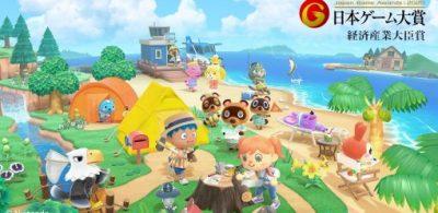 日本遊戲大賞 2020「集合啦 動物森友會 開發團隊」獲得日本經濟產業大臣獎!