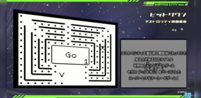 SEGA「ASTRO CITY mini」決定追加遊戲「Dot Clean」!限定2色版本緊接發售!
