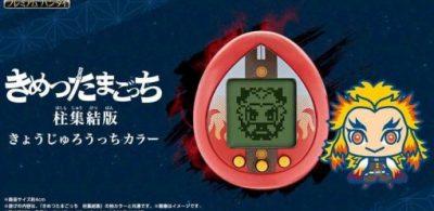 【柱吉】鬼滅Tamgotchi推出「柱集結版」!杏壽郎吉開放預約!