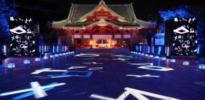 電玩神社?!PlayStation 5發表紀念於神田明神展開限時6小時點燈活動