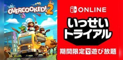 Nintendo Switch 試玩同樂會推出混亂烹調動作遊戲《Overcooked! 2》!