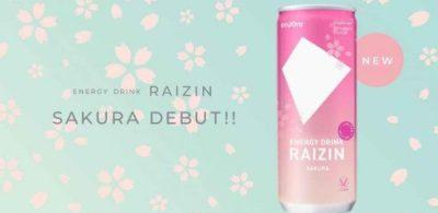 配合了enXtra成分的能量飲料「RAIZIN」春季限定風味「SAKURA」新登場!