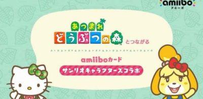 「集合啦!動物森友會」將新增「Sanrio characters合作活動」的遊戲內容!