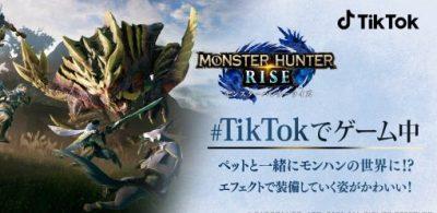 家貓也能變成艾路?TikTok與「MONSTER HUNTER RISE」合作!