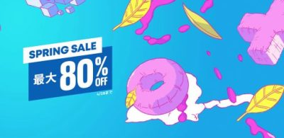 在新的一年裡暢玩PS吧!PS Store「春季優惠」最低2折!