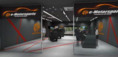 日本最大汽車連鎖百貨AUTOBACS將進駐電競設施!「AUTOBACS REDEE Emotorsports Stadium」於4月16日隆重開幕!
