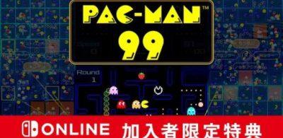 我要成為「PAC-ONE」!多人混戰小精靈「PAC-MAN 99」正式發布!