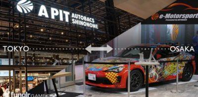 潛入!日本最大車用品「AUTOBACS」大阪與東京的連線電競賽車大賽「AUTOBACS e-Motorsports Experience」