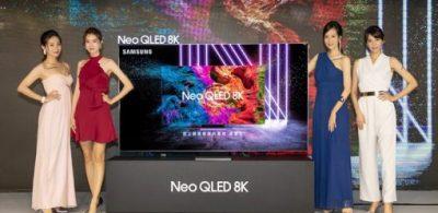 世上最高顏質電視再進化 三星Neo QLED 8K量子電視 全新頂尖陣容超能登場