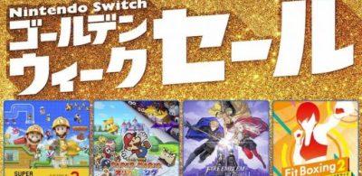 日本任天堂推出「Nintendo Switch黃金週特惠」!快來撿便宜吧!