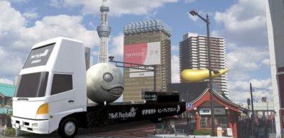 「尼爾:人工生命 ver.1.22474487139…」上市紀念活動「#尋找埃米爾」!埃米爾卡車將在全日本巡迴!