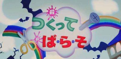 《惡靈古堡8 村莊》發售前日!「到BIO村玩吧♪」第2話公開!