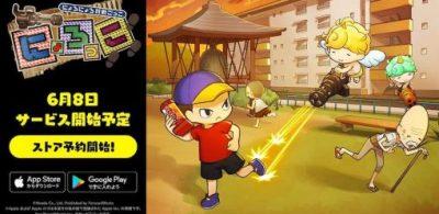 由本田翼擔任總指揮的遊戲《nyorokko》上市日確定!事前登錄開始!