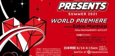 不容錯過!E3 2021「SQUARE ENIX PRESENTS SUMMER SHOWCASE」發表內容統整!