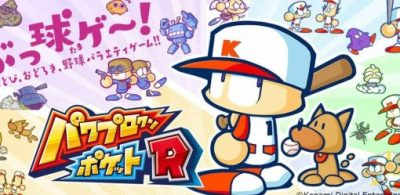 《實況野球君口袋版R》Nintendo Switch上復活!正式發售日確定!