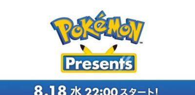 Pokémon Presents放送決定!會發表「Pokémon 鑽石/珍珠」和「Pokémon LEGENDS 阿爾宙斯」的最新情報