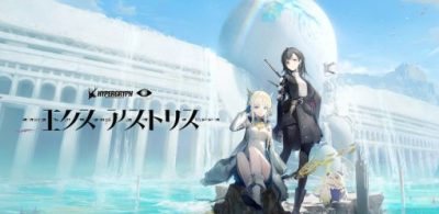 明日方舟幕後推手「鷹角網絡」發表新手遊RPG《來自星塵》!