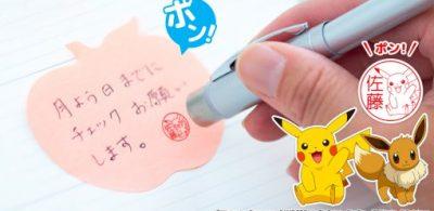 制作您的專比屬比卡超印章!將印章和原子筆合體的「Pokémon PON Name Pen」開始接受預約!