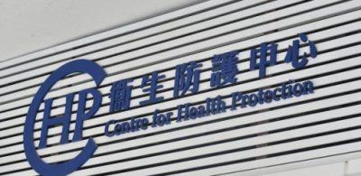 本港錄三宗新型肺炎輸入個案