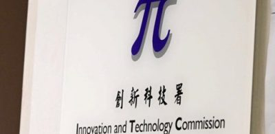 粵港科技合作資助計劃接受申請