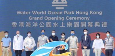 水上樂園開幕 豐富香港旅遊資源