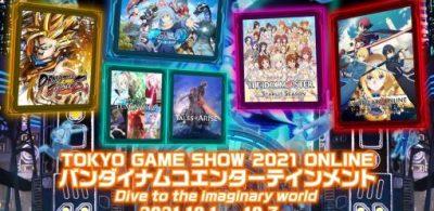 Bandai Namco TGS2021 Online網站簡介 ! Twitter活動同步進行中 !