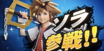 [速報]《任天堂明星大亂鬥特別版》 的最後一位鬥士是《王國之心》系列Sora!