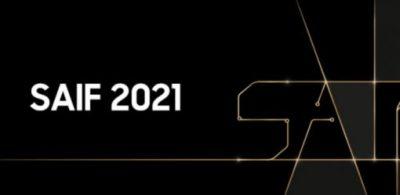 「2021三星AI論壇」探索AI研究的未來