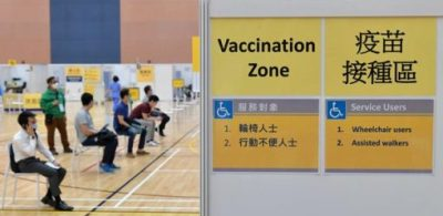 新冠疫苗累計接種逾893萬劑
