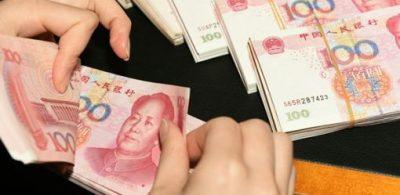 多方向推動人民幣國際化