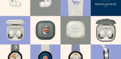 三星攜手Maison Kitsuné推出Galaxy Watch4與Buds2特別版 10月25日俏皮登台