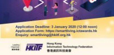 HKICT Awards 2020: Smart Living Award