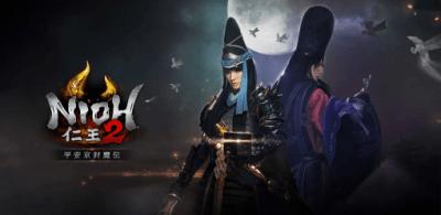 『仁王2』第二波付費DLC「平安京討魔傳」決定於10月15日開放下載! 於平安時代中期的京都展開全新的戰鬥