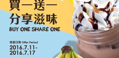 Pacific Coffee 推廣飲品買一送一 (7 月 11 日至 7 月 17 日)