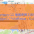 Pokemon GO 小精靈地圖實用工具列表 (Skiplagged / PokeRadar / PokeFind 等)