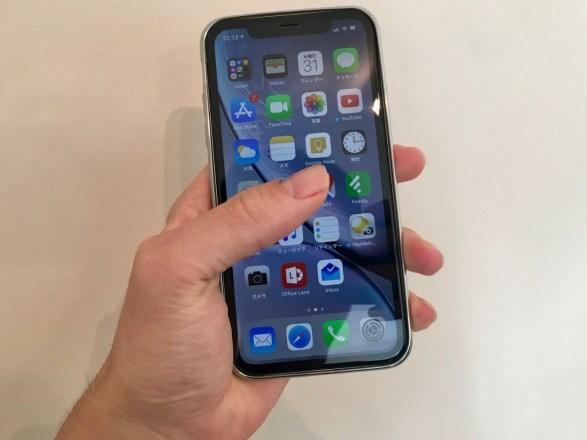 【片手で使う】iPhone XRへの移行と初期設定でやったこと