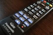 イギリスのテレビ受信料(TV Licence)制度について
